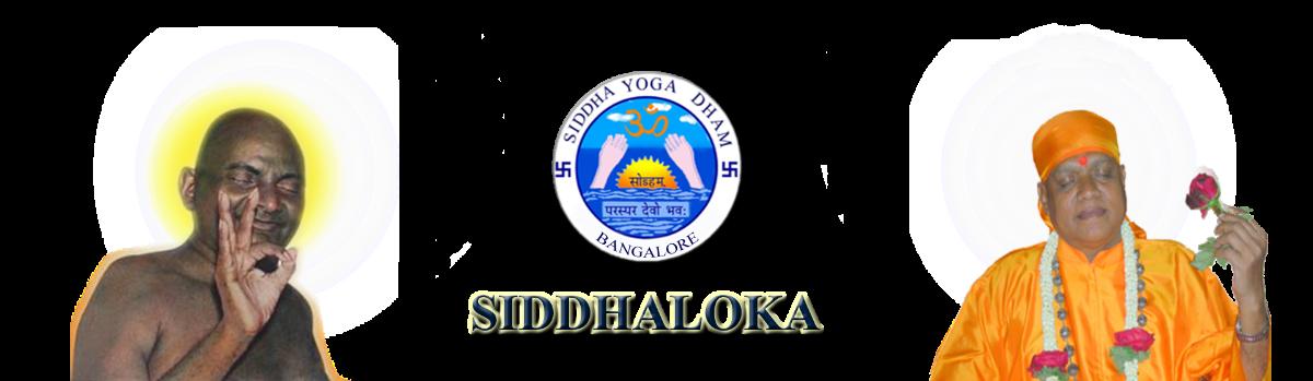 Siddhaloka